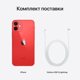 iPhone 12 256GB (PRODUCT) RED